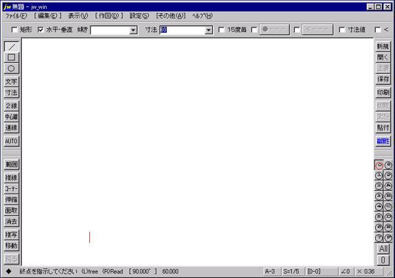立ち上りの60mmを描く為に直線を選択し、水平・垂直をマークして寸法に60を入力します、任意の場所をマウスの左クリックし、上にずらした所が右の図です。 この状態でもう一度マウスの左クリックを行うと直線が決定され線が黒くなります。