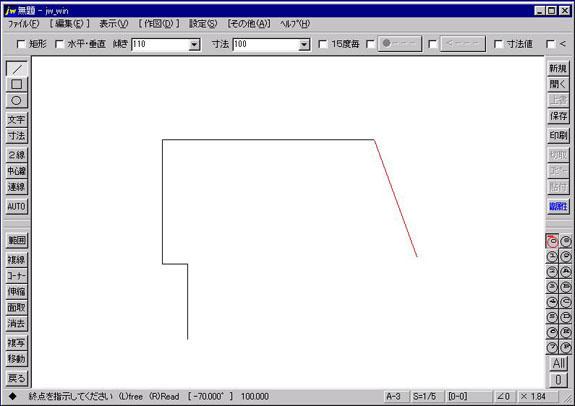 斜め線を描くのは、水平・垂直のマークを消して水平からの傾き角度と寸法を入力し、始点をマウス右クリック、終点をマウス左クリックします。