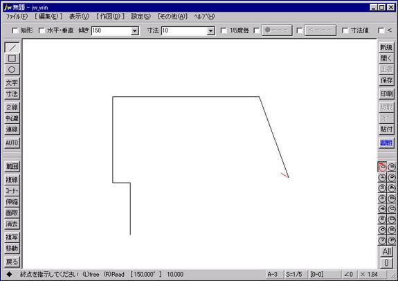水切端の水返しや他部品との重ね接合部分のバッタも斜め線で描きます。