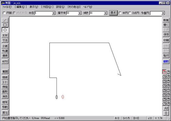 壁との接合部分のツブシは板端を10mm折り込み完全に潰してしまうので、作図上は完全に接している事を誇張する為に半円を描きます。 半径は10mmの半分5、扁平率50で楕円指定し、傾き90で垂直方向にします、基点をクリックするとマウスポイントが楕円上を移動しますので最下部に指定して、板端を右クリックします。
