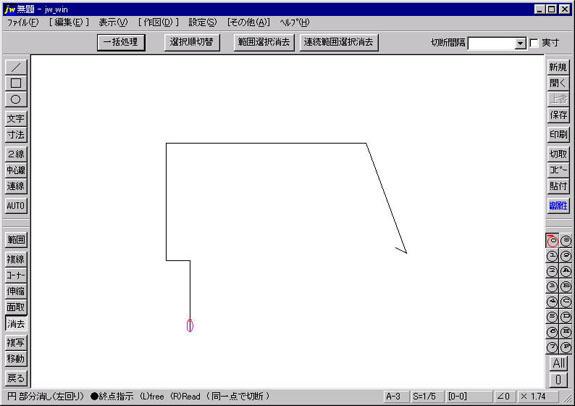左回りで円の消去部分を指定するので上端の接点をマウス右クリックします。