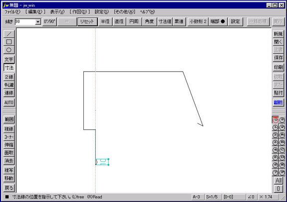 寸法をクリックします。 引き出し線を決めるのに複数の寸法を取れる様に線を右クリックします。