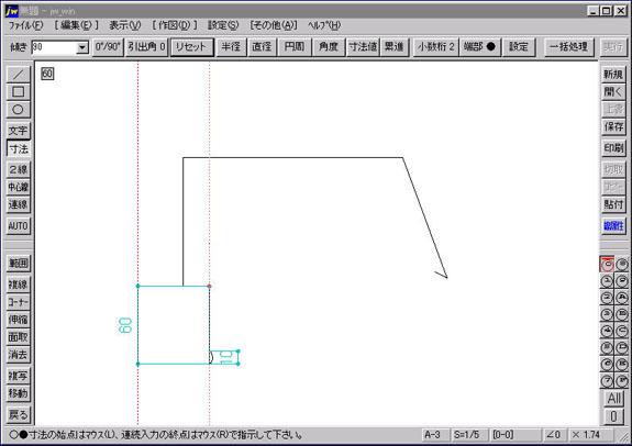 始点と終点を右クリックで指定すると右図の様に表示されます。