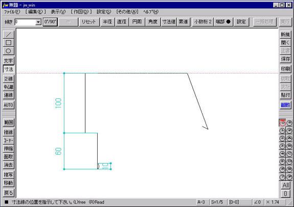 水平方向の寸法を描くには一度リセットをクリックして、傾きを0に指定し引き出し線を左クリックします。