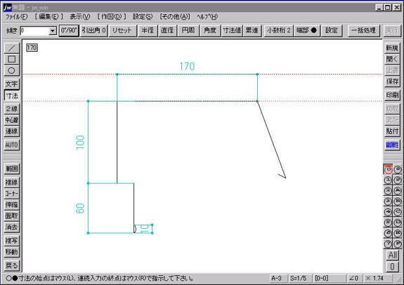 寸法線、始点、終点を指定すると右図の様に表示します。