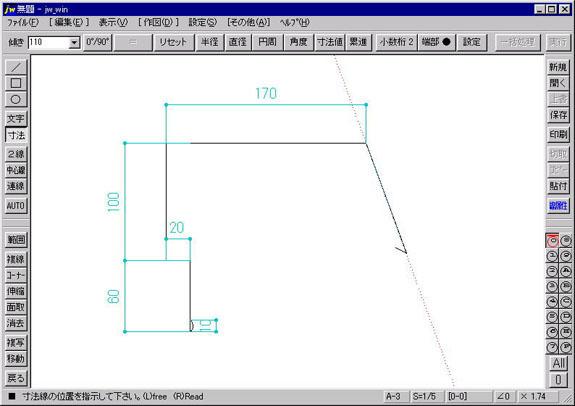 斜め線の寸法を測る場合は傾きを指定する必要があります。