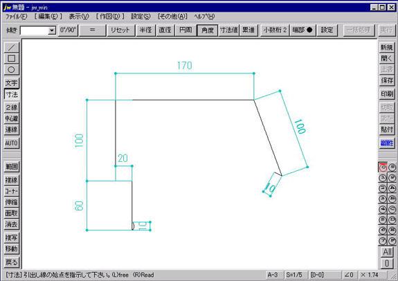 折り角度を寸法する為に角度をクリックします。 角度の原点を右クリックし、引き出し線は中心より少し離れた線上を左クリックします。