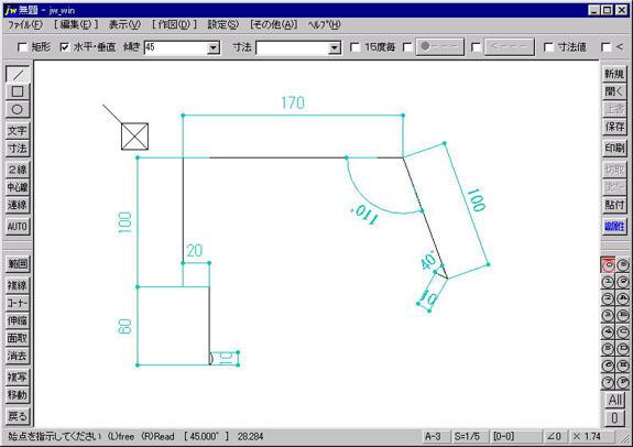 板金の表面側を示す矢印を20,20の四角形と2本の接線で描きます。